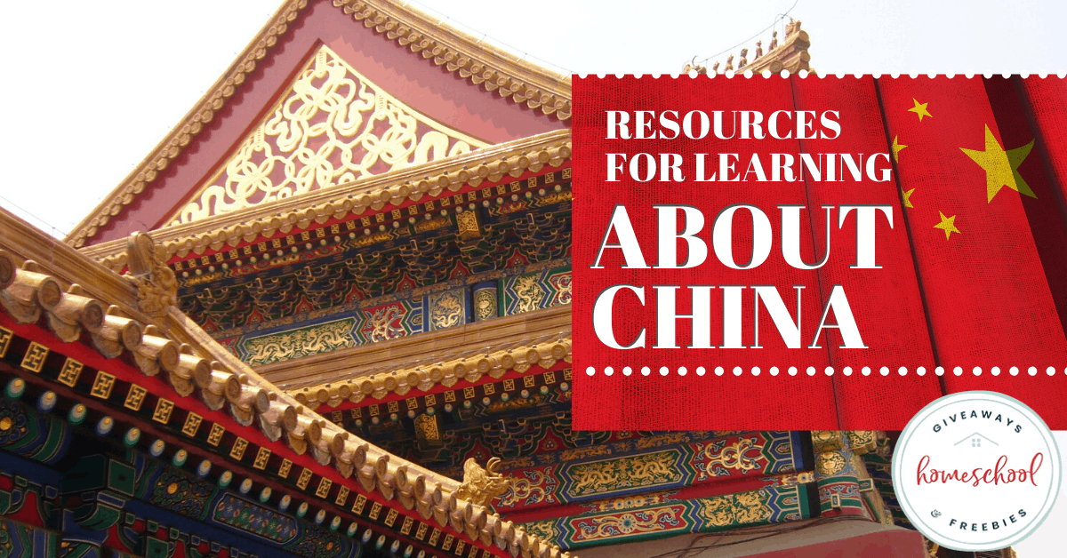 Resources for Learning About China. #Chinaresources #Chinaprintables #resourcesaboutChina